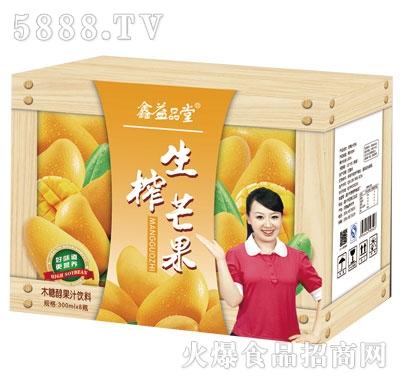 鑫益品堂生榨芒木糖醇果汁饮料(木箱装)