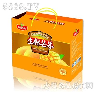 鑫益品堂生榨芒果汁(礼盒)
