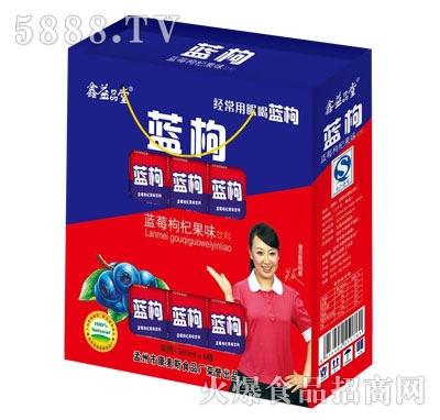 鑫益品堂蓝莓枸杞饮料(礼盒)