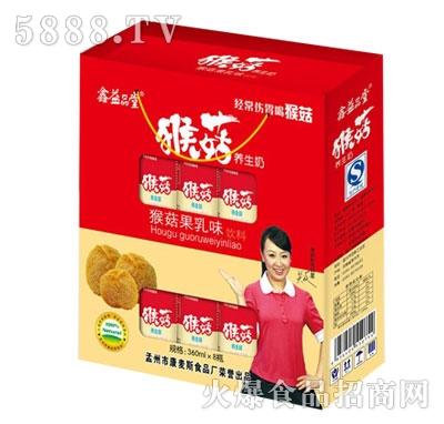 鑫益品堂猴菇养生奶(礼盒)