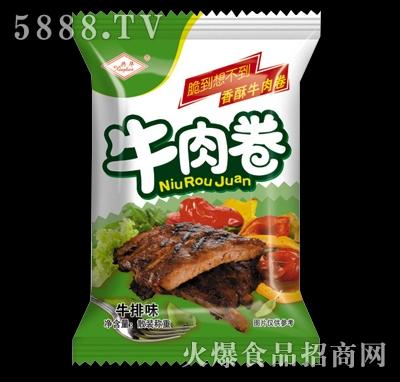 兴华牛肉卷牛排味散装称重