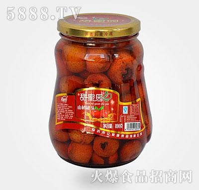 890克山楂水果罐头