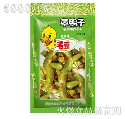 章鸭子毛豆(香辣味)