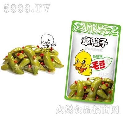 章鸭子毛豆