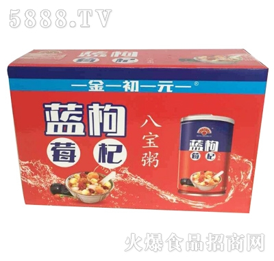 金初元蓝莓枸杞八宝粥