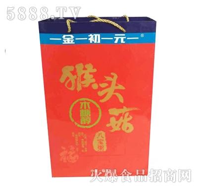 金初元猴头菇八宝粥手提礼盒