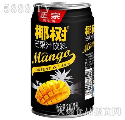 310毫升装椰树芒果汁饮料