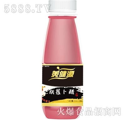 美健源260ml胡萝卜醋