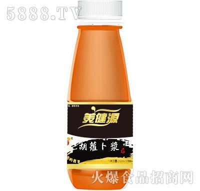 美健源260ml胡萝卜浆