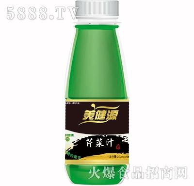 美健源260ml芹菜汁