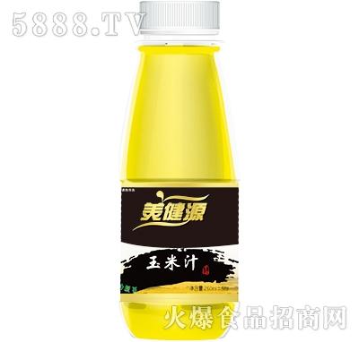 美健源260ml玉米汁