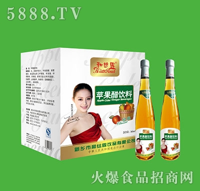 和丝露经典苹果醋饮料365ml