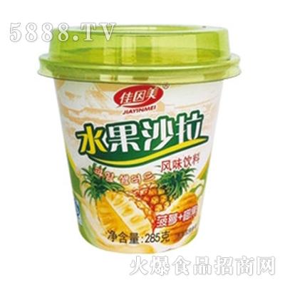 佳因美285克水果沙拉菠萝+椰果味产品图