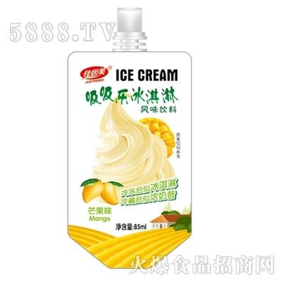佳因美吸吸乐冰淇淋85ml芒果味产品图