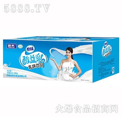 思杰酸益乳原味250mlx20盒