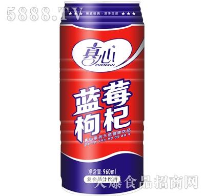 真心蓝莓枸杞果汁饮料960ml