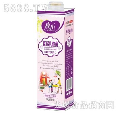 真心蓝莓乳酸菌1L复合果汁饮料