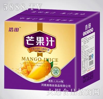 浩田芒果汁1.5L