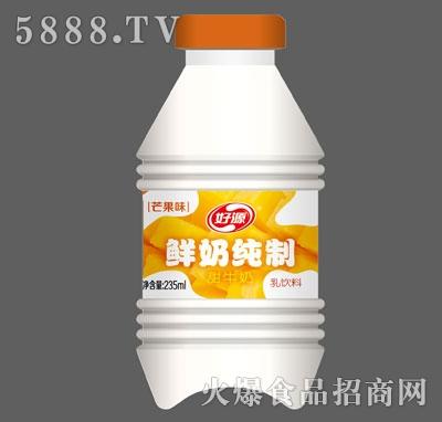 好源鲜奶纯制芒果味235ml