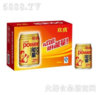 欢虎能量100金罐250ml+箱