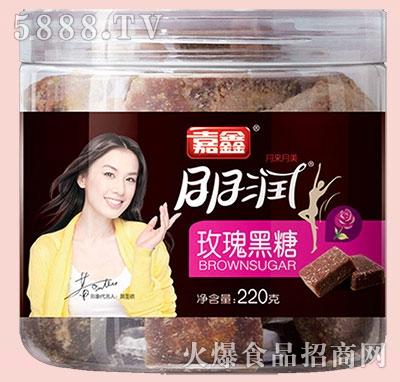 嘉鑫玫瑰黑糖罐装220g