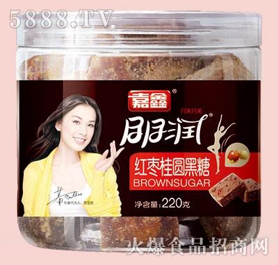 嘉鑫红枣桂圆黑糖罐装220g