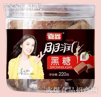 嘉鑫黑糖罐装220g