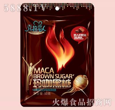 克拉恋人玛咖黑糖50g