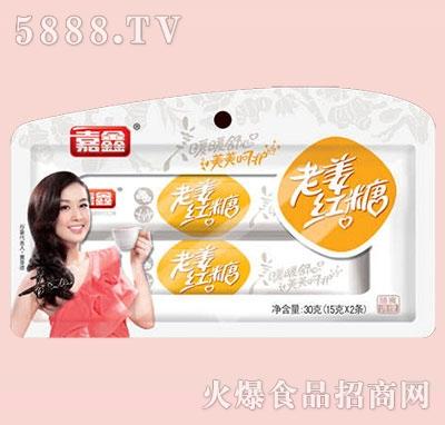 嘉鑫老姜红糖袋装15gx2条