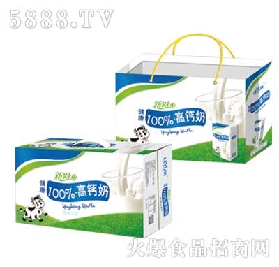优克高钙奶新装上市箱装