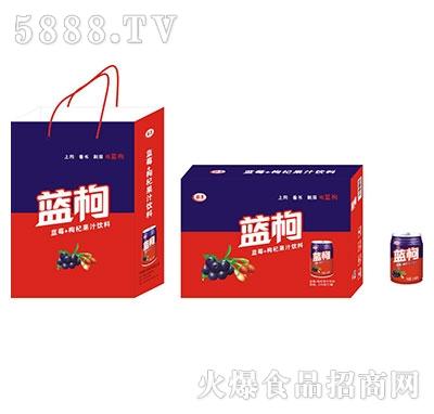 张弓蓝枸果汁饮料240ml