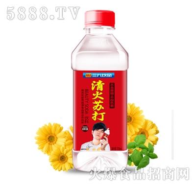 三九清火苏打水330ml
