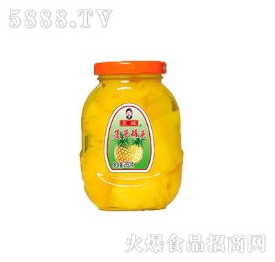 晨辉260菠萝罐头