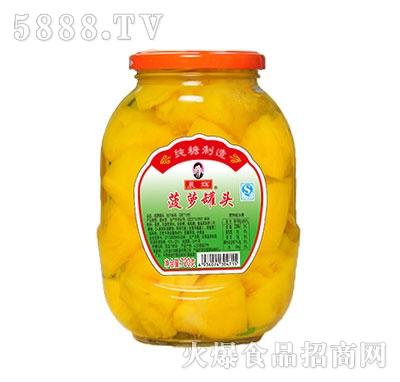 晨辉720菠萝罐头