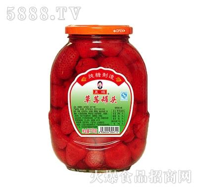 晨辉720g草莓罐头