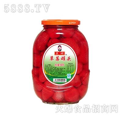 晨辉568g草莓罐头