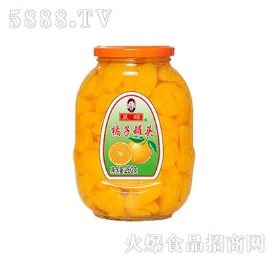 晨辉260桔子罐头