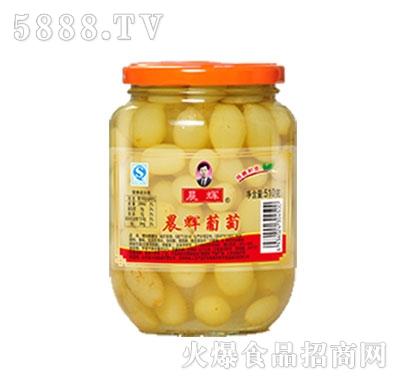 晨辉510g葡萄罐头