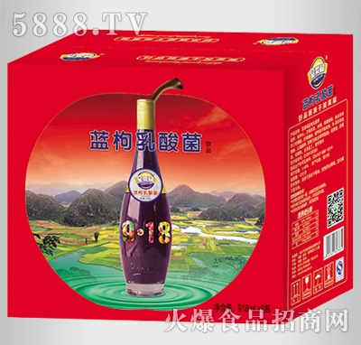 昊莱福蓝枸乳酸菌918mlX8