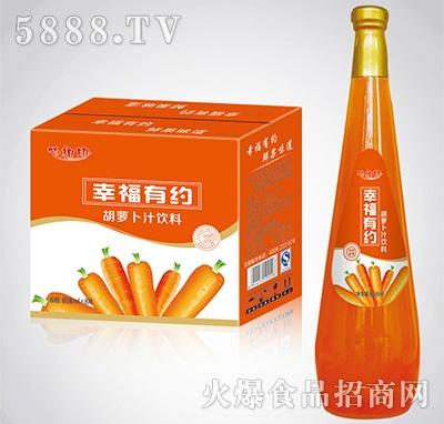 828mlx8瓶心相印幸福有约胡萝卜汁