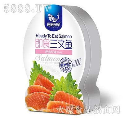深海渔家即食三文鱼经典原味味360g礼盒