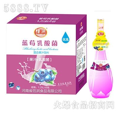 1.25L蓝莓乳酸菌