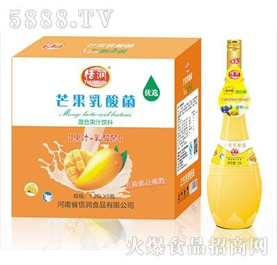 1.25L芒果乳酸菌