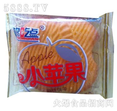 铭吃点小苹果酥性饼干