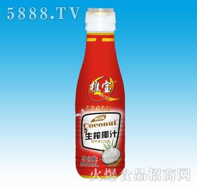 樵宝生榨椰汁500ml