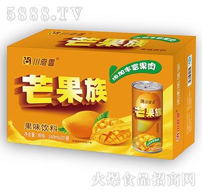 240mlx20罐川府雪芒果族果味饮料