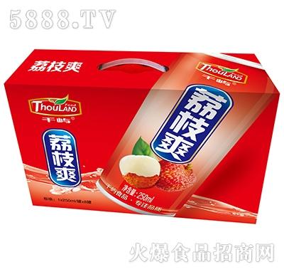 250mlx8罐千屿荔枝爽