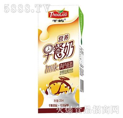 千屿早餐奶高钙低脂250ml(黄)