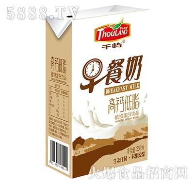 千屿早餐奶高钙低脂250ml(灰)
