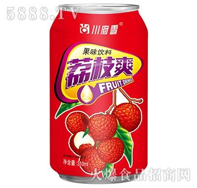 川府雪荔枝爽果味饮料310ml